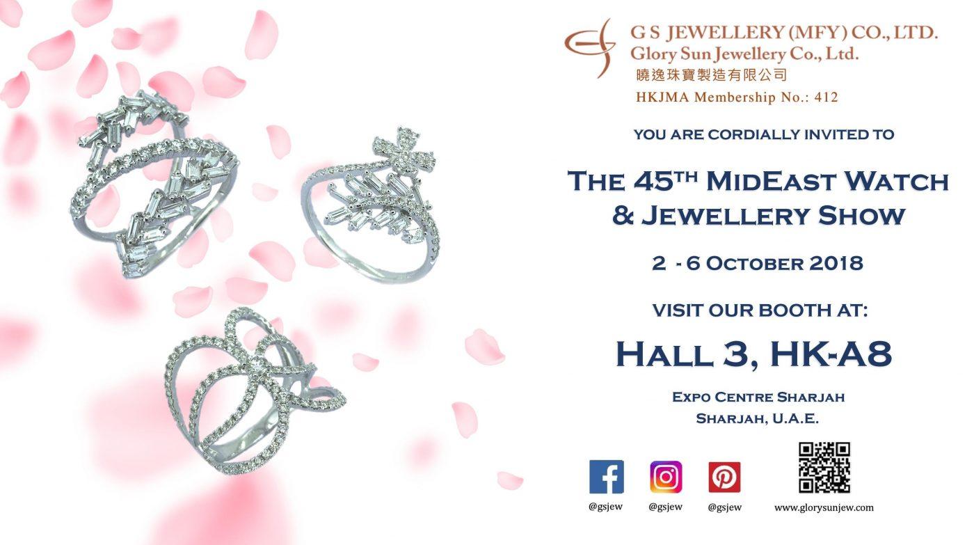 45th MidEast Watch & Jewellery Show