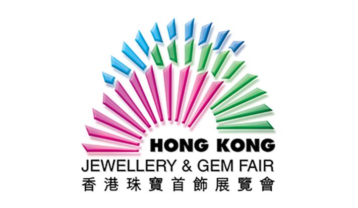 Hong Kong Jewellery & Gem Fair 2019 (18-22 Sep 2019)