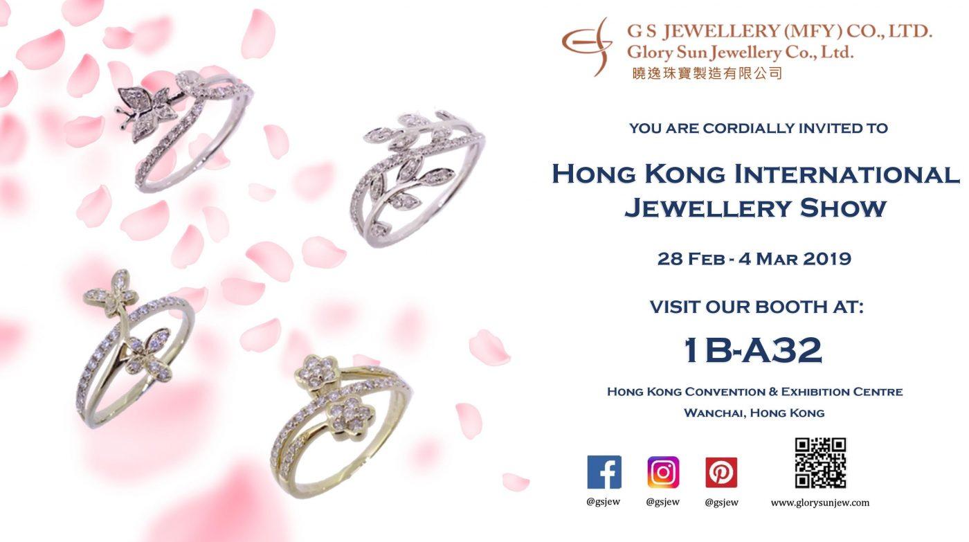 Hong Kong International Jewellery Show 2019 (28 Feb –  Mar 4 2019)